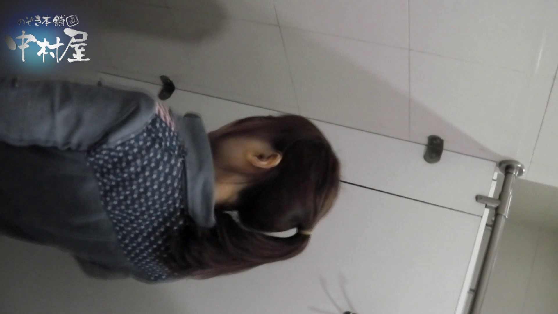 乙女集まる!ショッピングモール潜入撮vol.09 和式トイレ おまんこ無修正動画無料 87pic 11