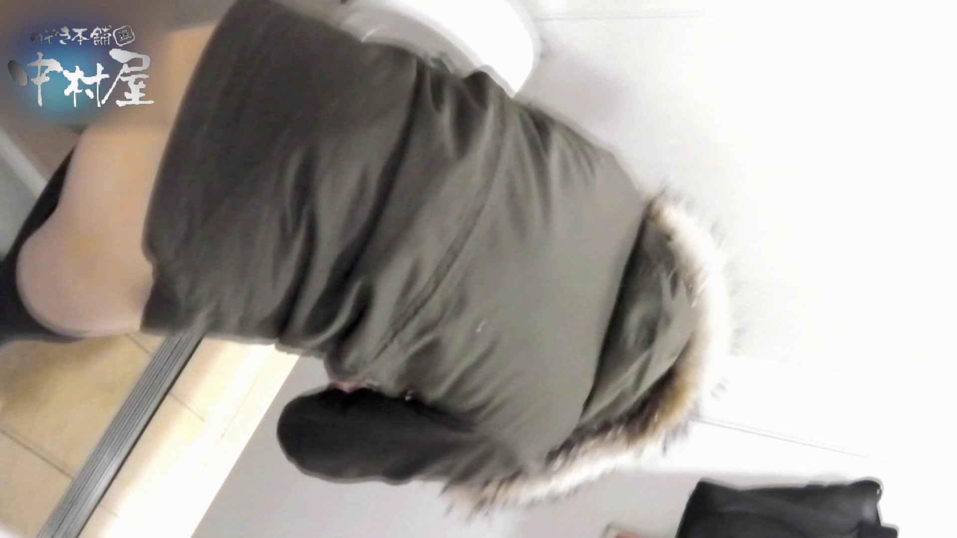 乙女集まる!ショッピングモール潜入撮vol.09 乙女 オメコ動画キャプチャ 87pic 75