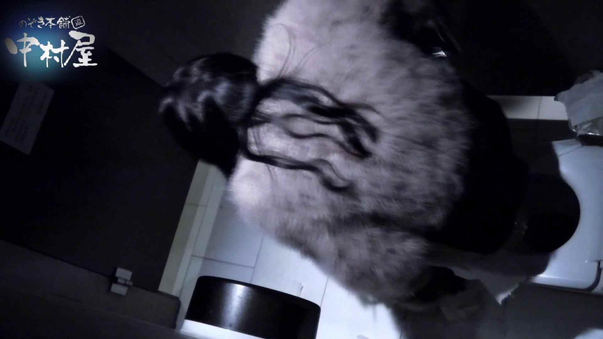 乙女集まる!ショッピングモール潜入撮vol.11 丸見え AV無料動画キャプチャ 78pic 47