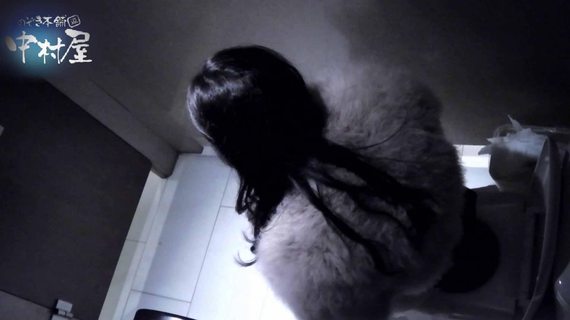 乙女集まる!ショッピングモール潜入撮vol.11 美しいOLの裸体 性交動画流出 78pic 50