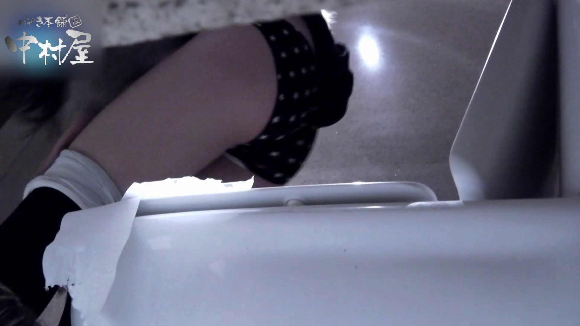 乙女集まる!ショッピングモール潜入撮vol.11 美しいOLの裸体 性交動画流出 78pic 56