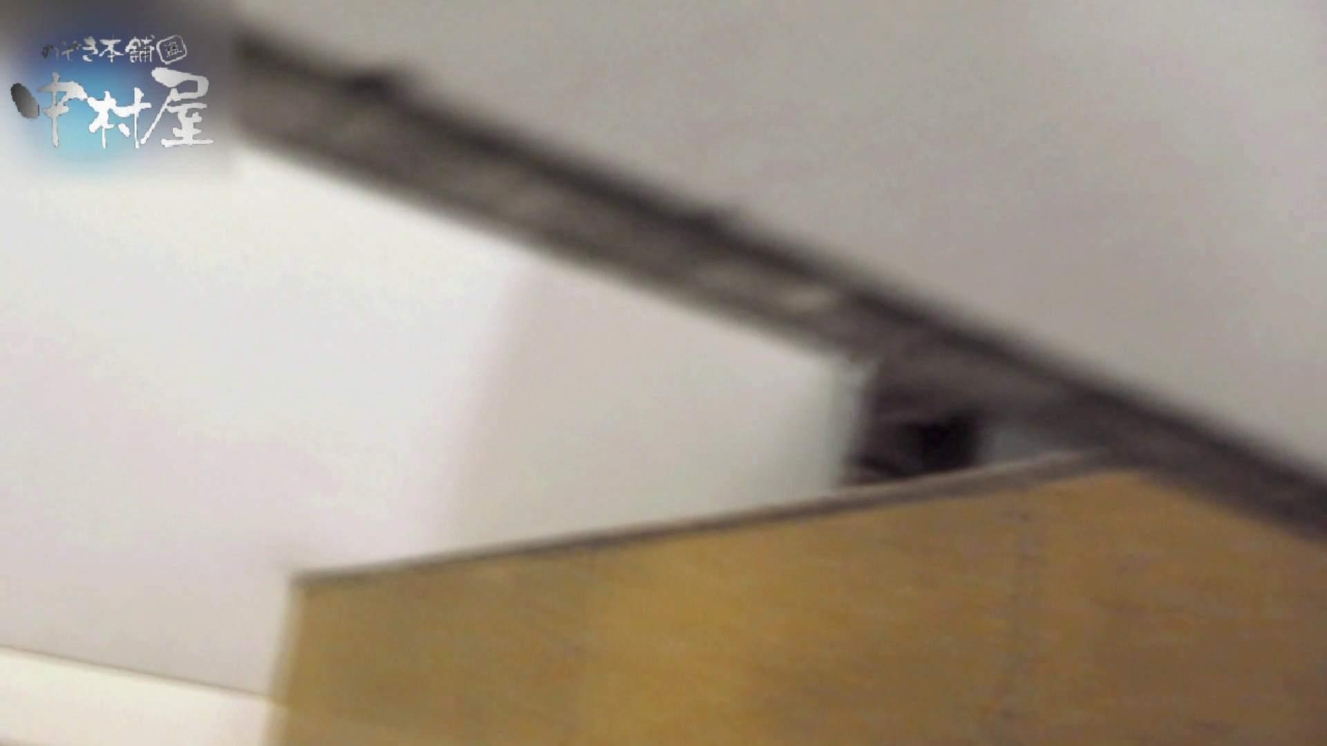 乙女集まる!ショッピングモール潜入撮vol.11 潜入突撃 おめこ無修正動画無料 78pic 69