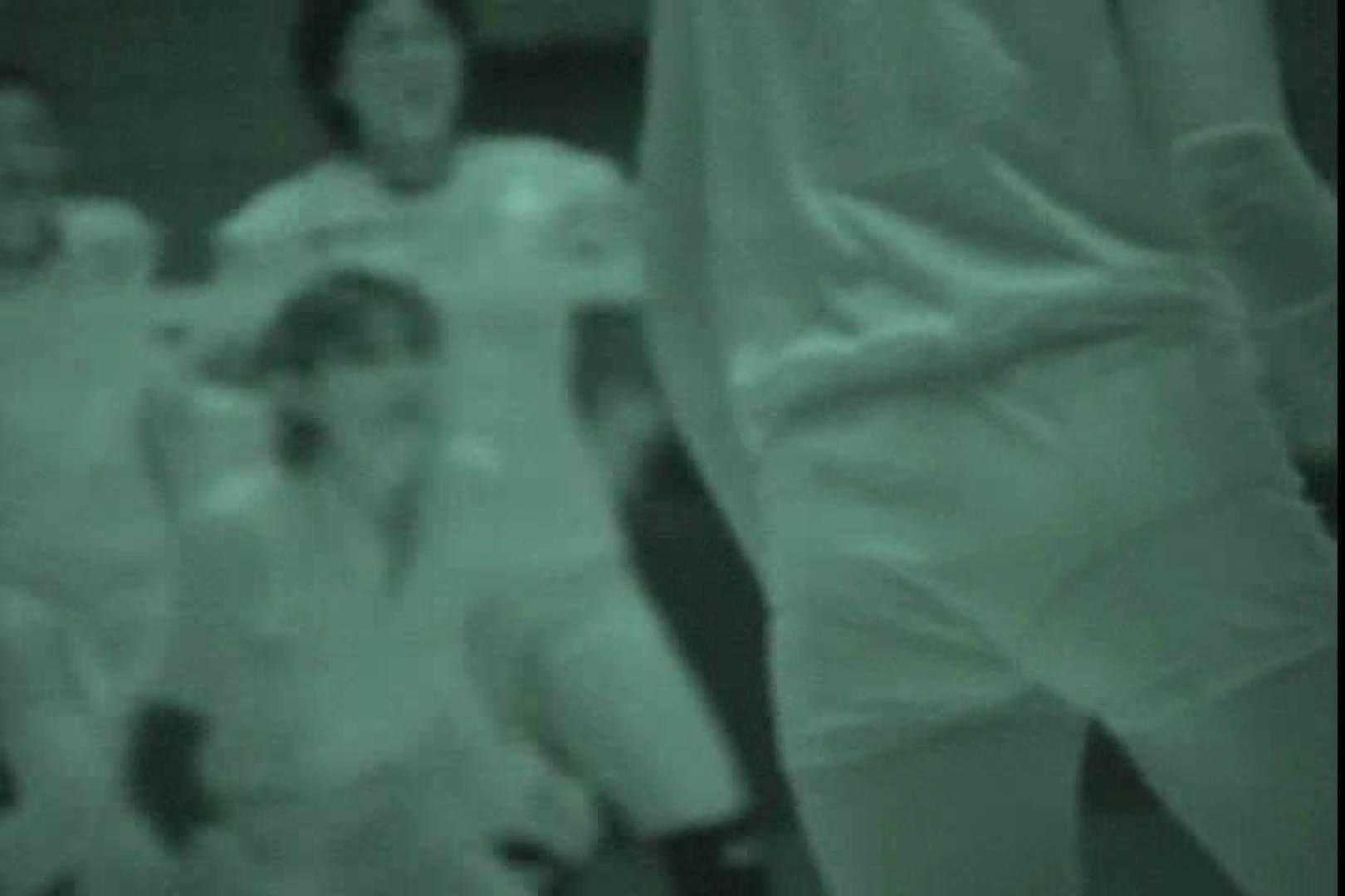 赤外線ムレスケバレー(汗) vol.02 赤外線 セックス無修正動画無料 93pic 8