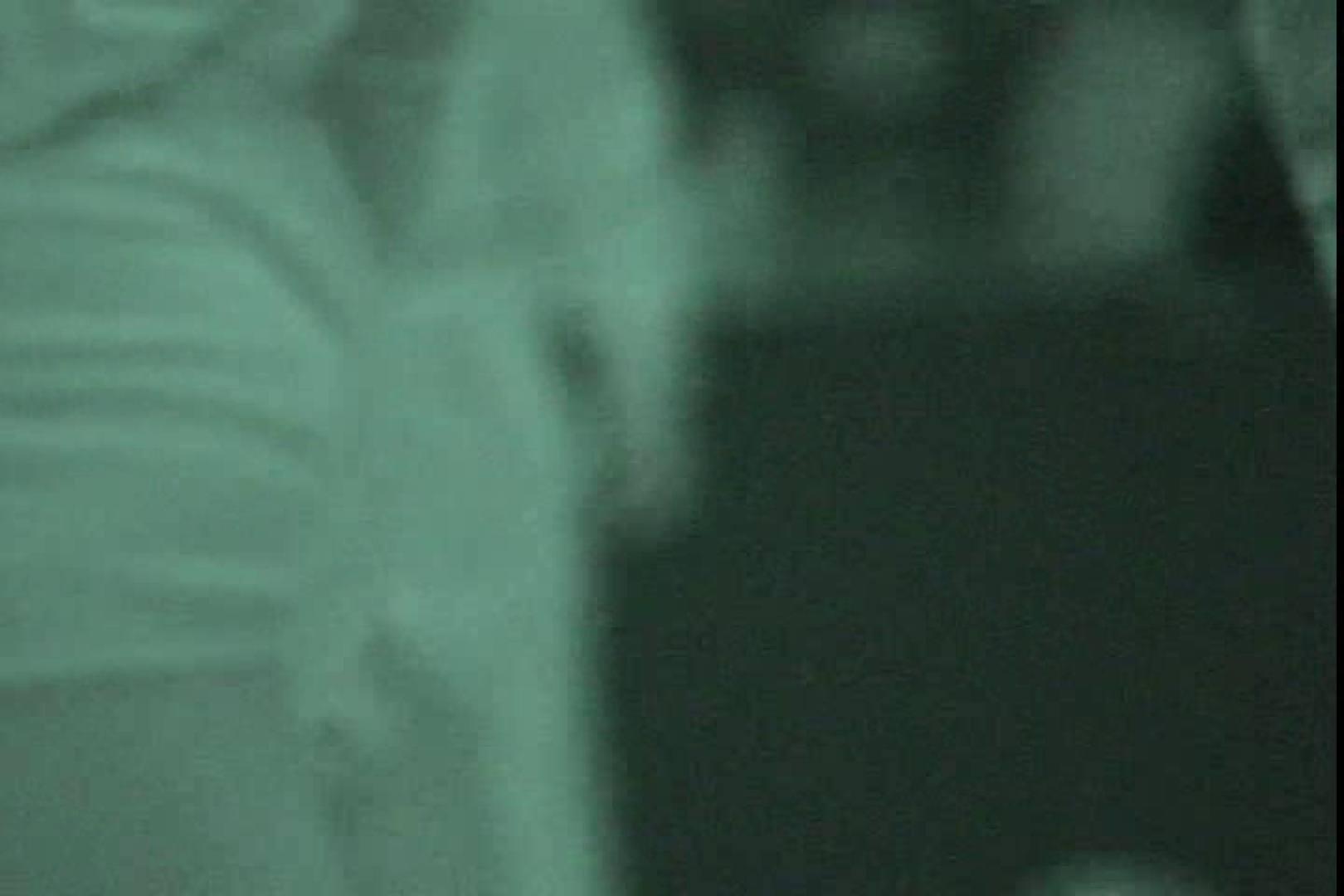 赤外線ムレスケバレー(汗) vol.02 アスリート | 美しいOLの裸体  93pic 10