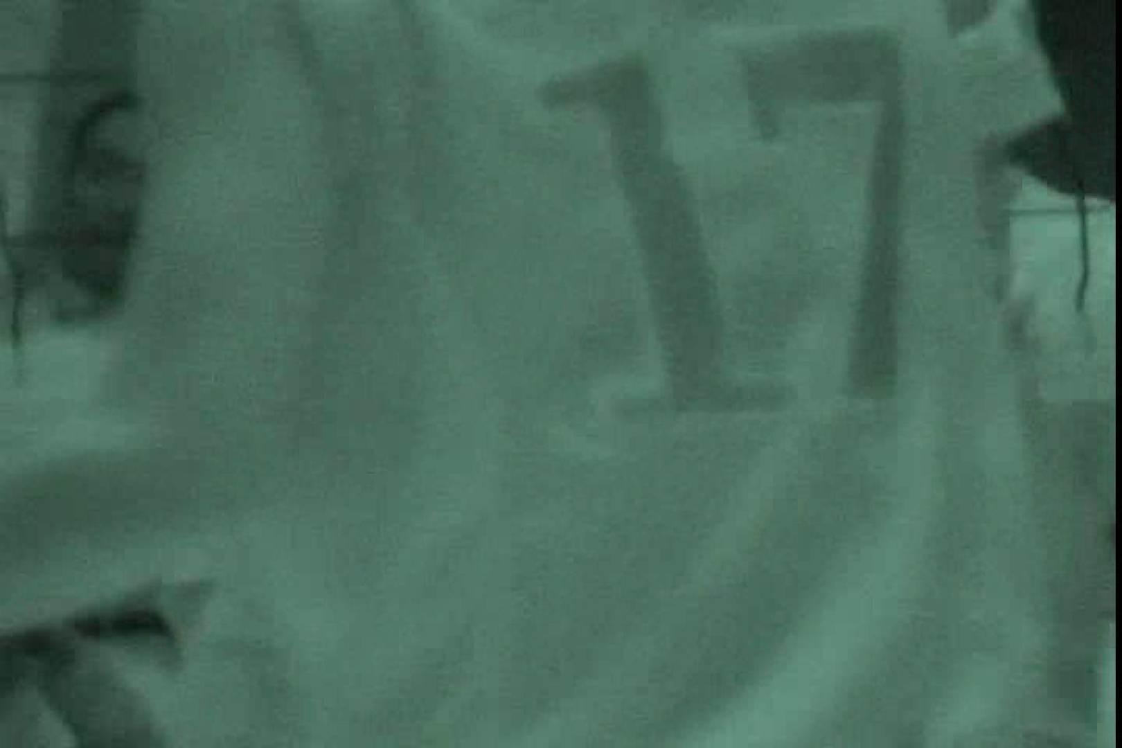 赤外線ムレスケバレー(汗) vol.02 赤外線 セックス無修正動画無料 93pic 41