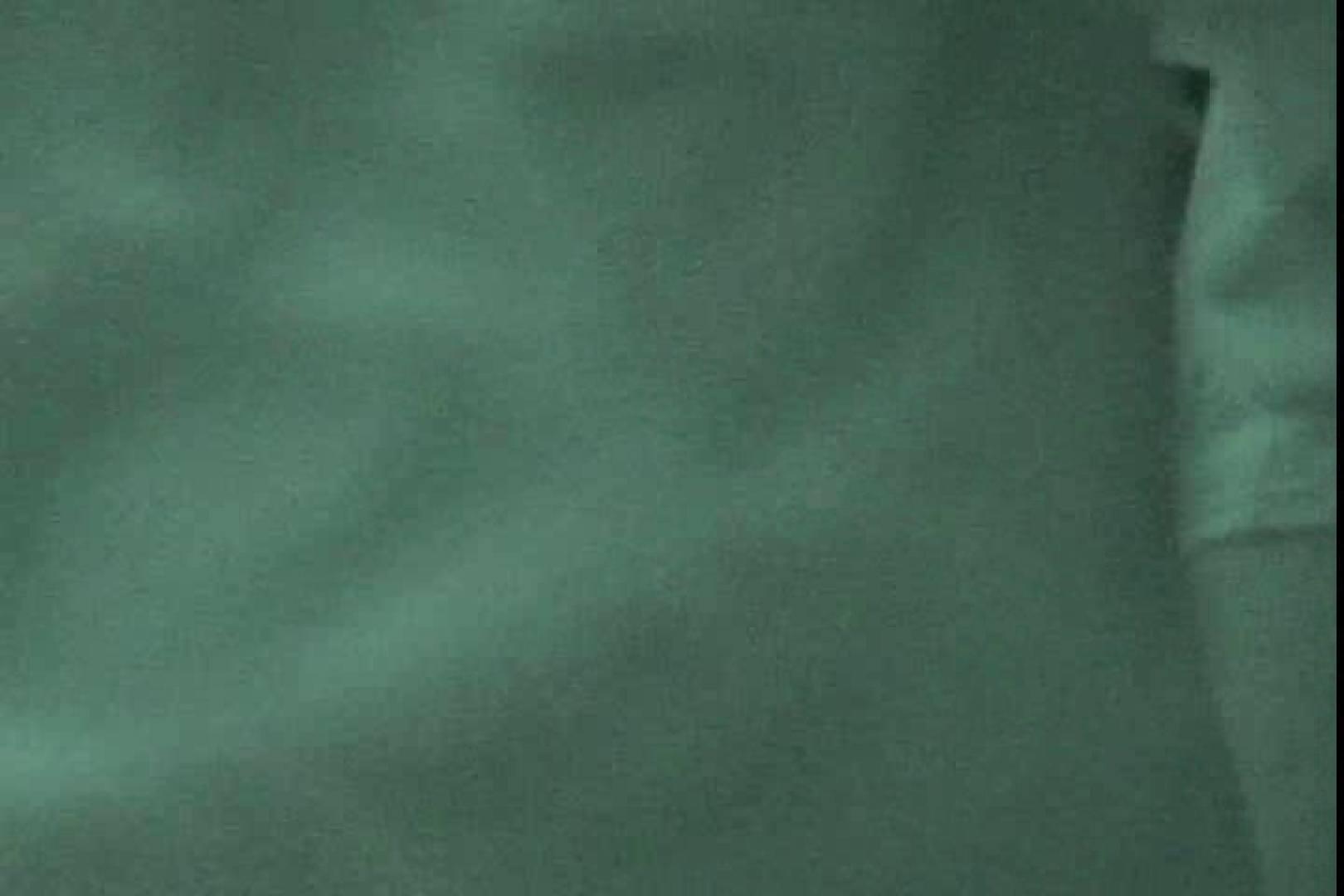 赤外線ムレスケバレー(汗) vol.02 アスリート | 美しいOLの裸体  93pic 43