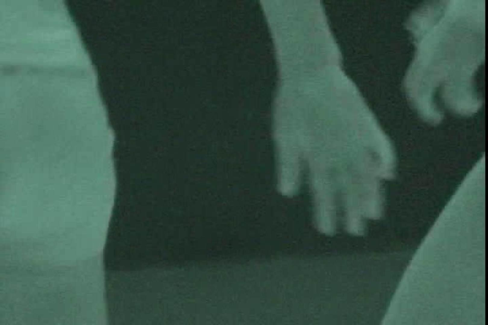 赤外線ムレスケバレー(汗) vol.02 アスリート | 美しいOLの裸体  93pic 79