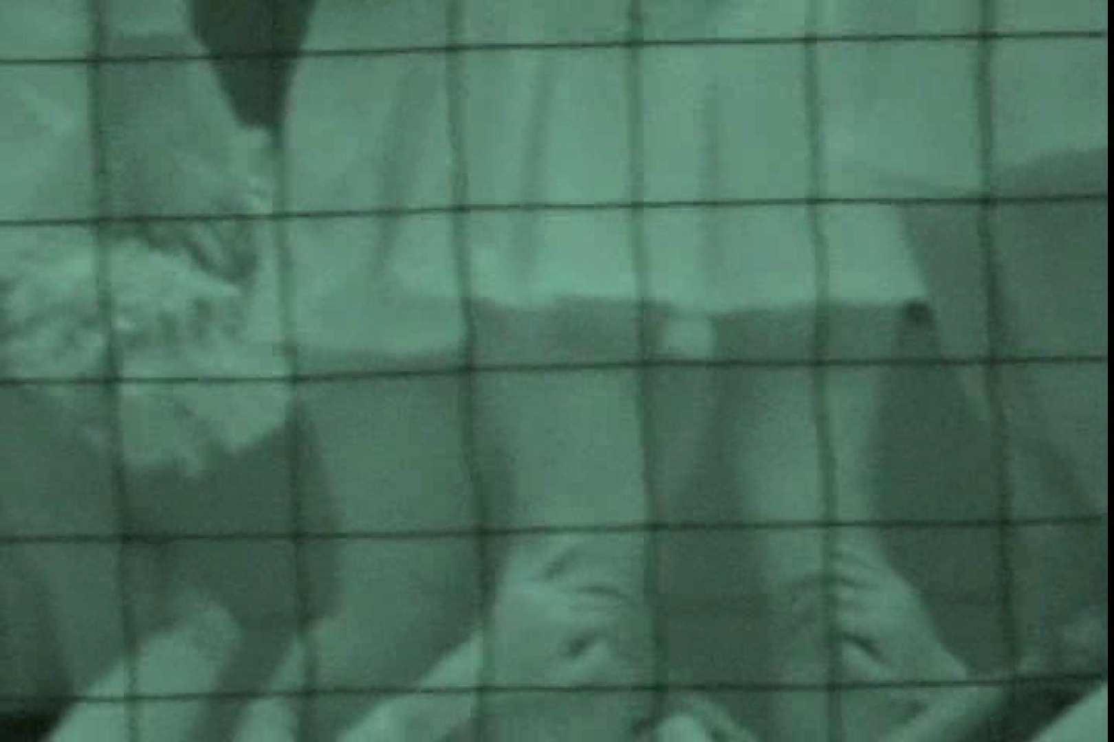 赤外線ムレスケバレー(汗) vol.02 赤外線 セックス無修正動画無料 93pic 86