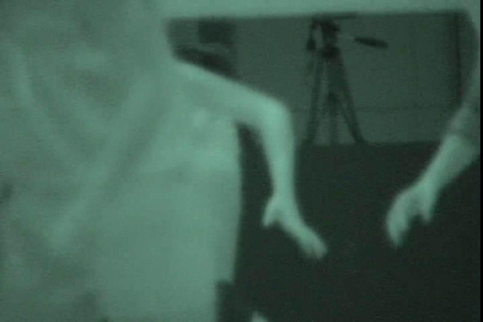 赤外線ムレスケバレー(汗) vol.02 赤外線 セックス無修正動画無料 93pic 89