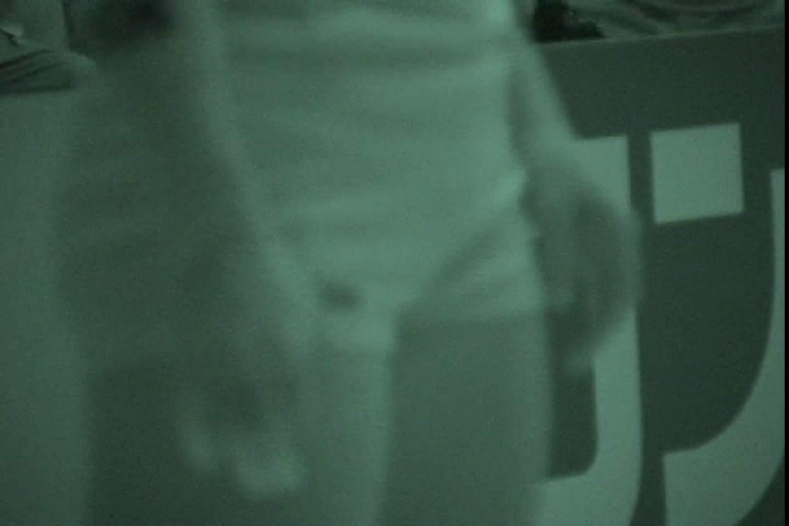 赤外線ムレスケバレー(汗) vol.05 赤外線 | 美しいOLの裸体  79pic 1