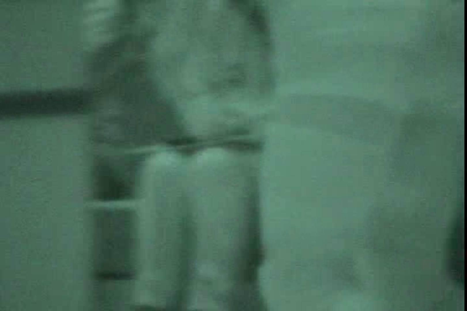 赤外線ムレスケバレー(汗) vol.05 赤外線 | 美しいOLの裸体  79pic 34