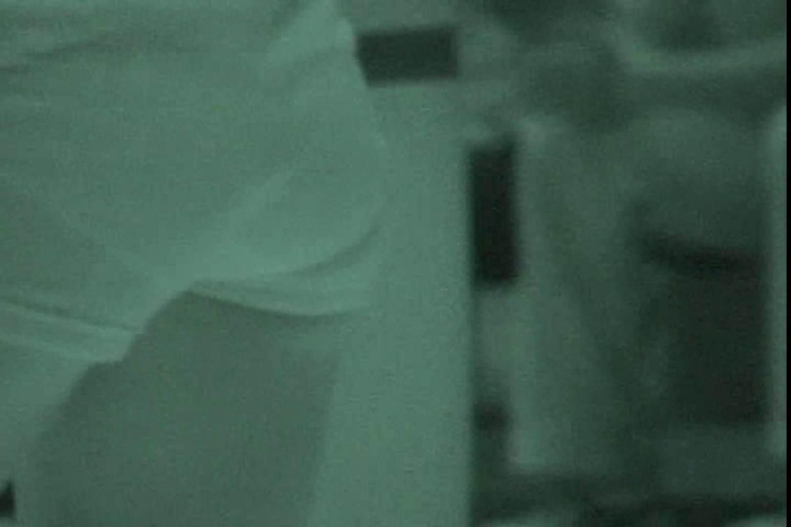 赤外線ムレスケバレー(汗) vol.05 赤外線 | 美しいOLの裸体  79pic 40