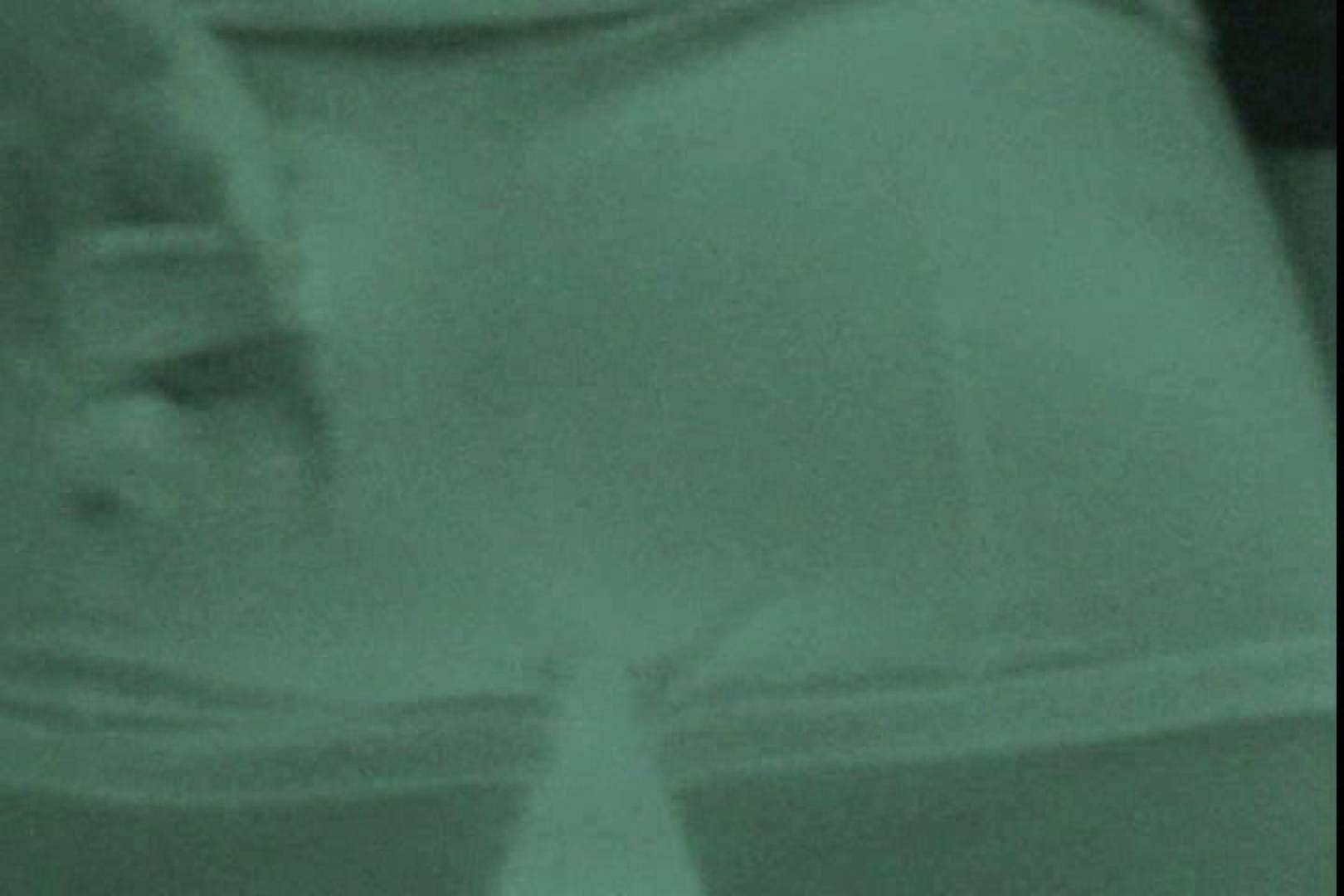 赤外線ムレスケバレー(汗) vol.05 赤外線 | 美しいOLの裸体  79pic 43