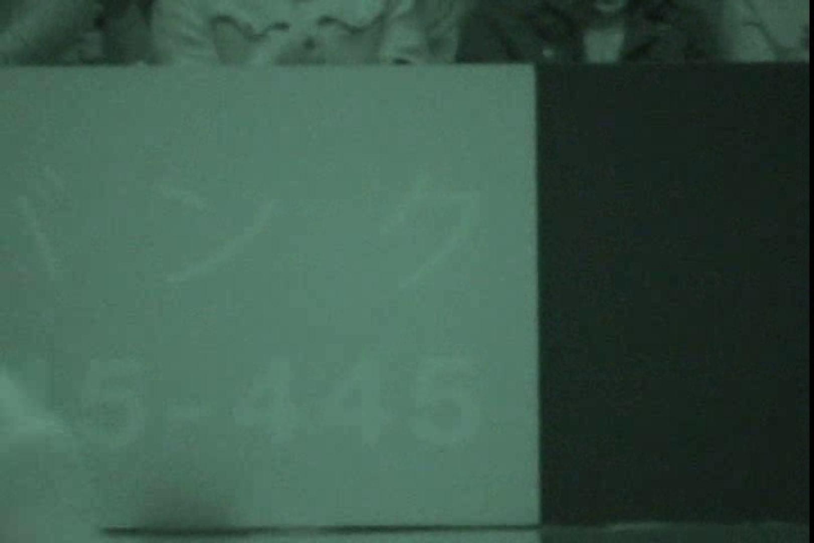 赤外線ムレスケバレー(汗) vol.05 赤外線 | 美しいOLの裸体  79pic 70