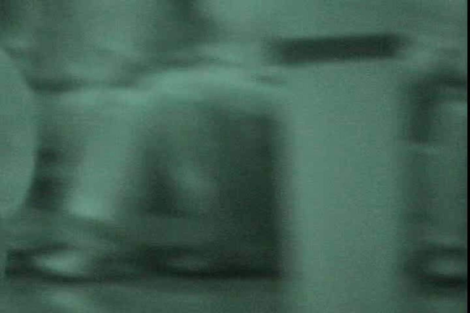 赤外線ムレスケバレー(汗) vol.05 赤外線 | 美しいOLの裸体  79pic 76