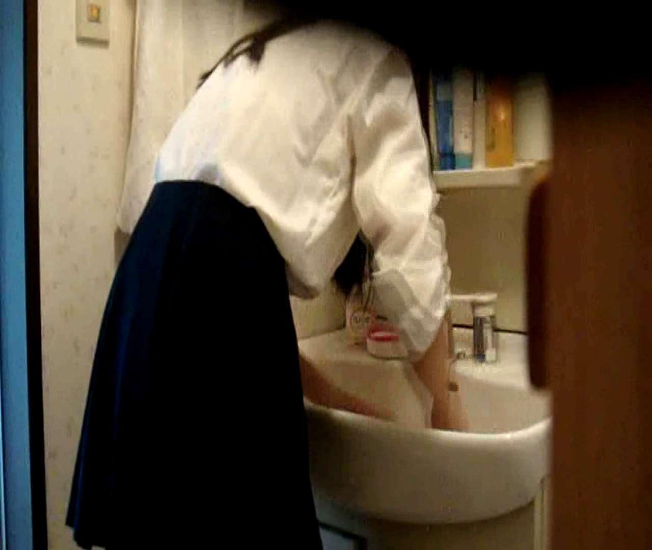 二人とも育てた甲斐がありました… vol.05 まどかが洗顔後にブラを洗濯 美しいOLの裸体  102pic 10