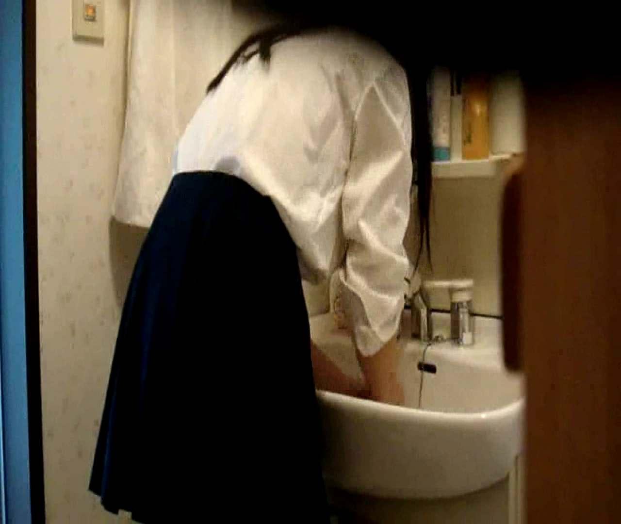 二人とも育てた甲斐がありました… vol.05 まどかが洗顔後にブラを洗濯 美しいOLの裸体 | 0  102pic 11