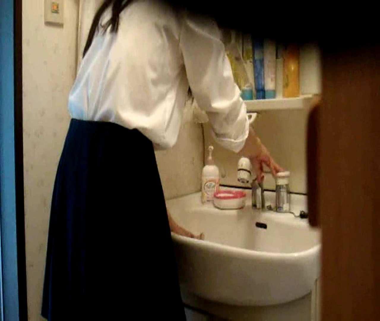 二人とも育てた甲斐がありました… vol.05 まどかが洗顔後にブラを洗濯 美しいOLの裸体  102pic 12