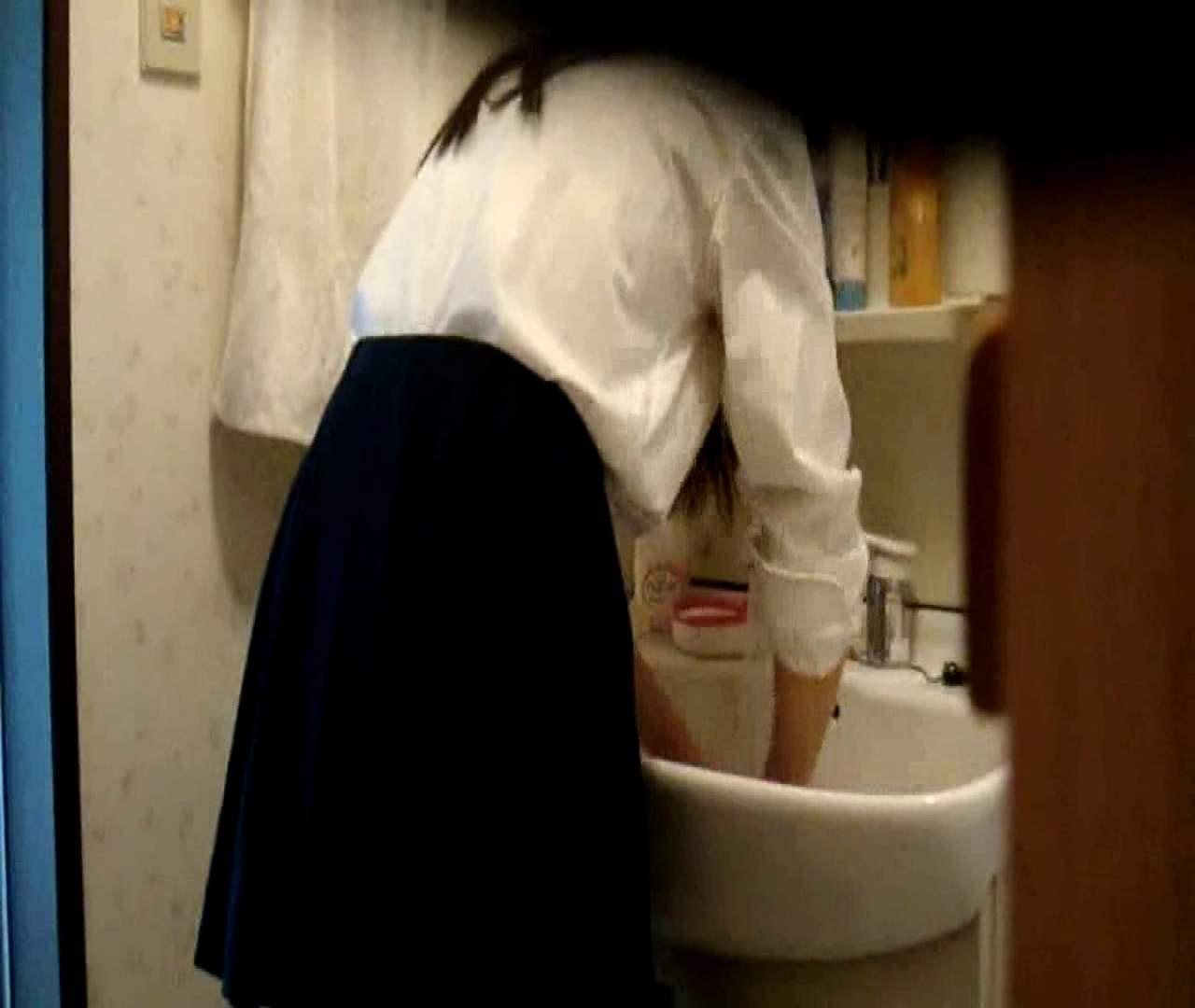 二人とも育てた甲斐がありました… vol.05 まどかが洗顔後にブラを洗濯 美しいOLの裸体  102pic 14