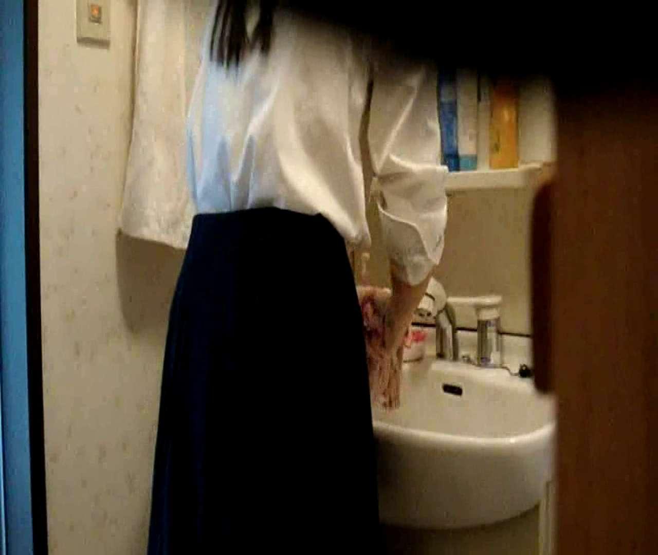 二人とも育てた甲斐がありました… vol.05 まどかが洗顔後にブラを洗濯 美しいOLの裸体  102pic 18