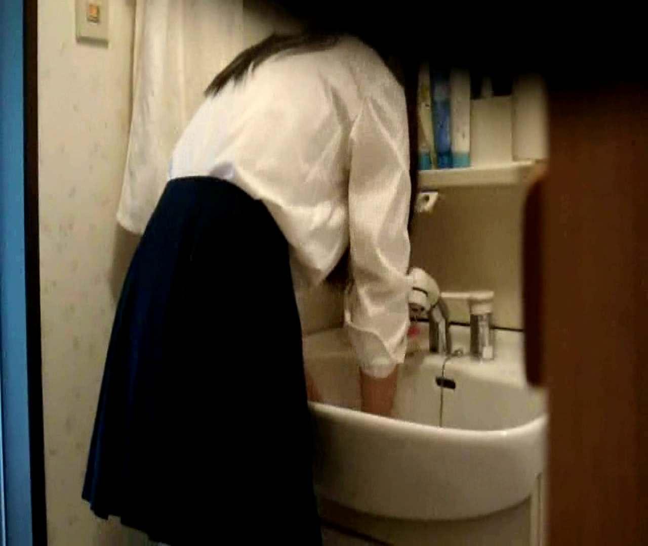 二人とも育てた甲斐がありました… vol.05 まどかが洗顔後にブラを洗濯 美しいOLの裸体 | 0  102pic 25