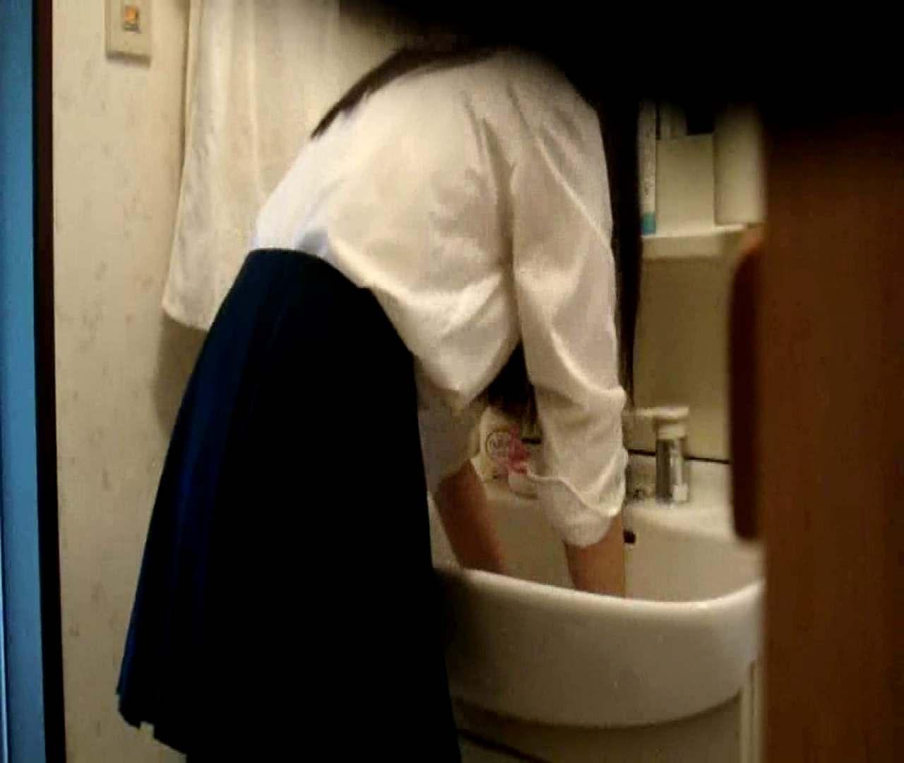 二人とも育てた甲斐がありました… vol.05 まどかが洗顔後にブラを洗濯 美しいOLの裸体  102pic 26