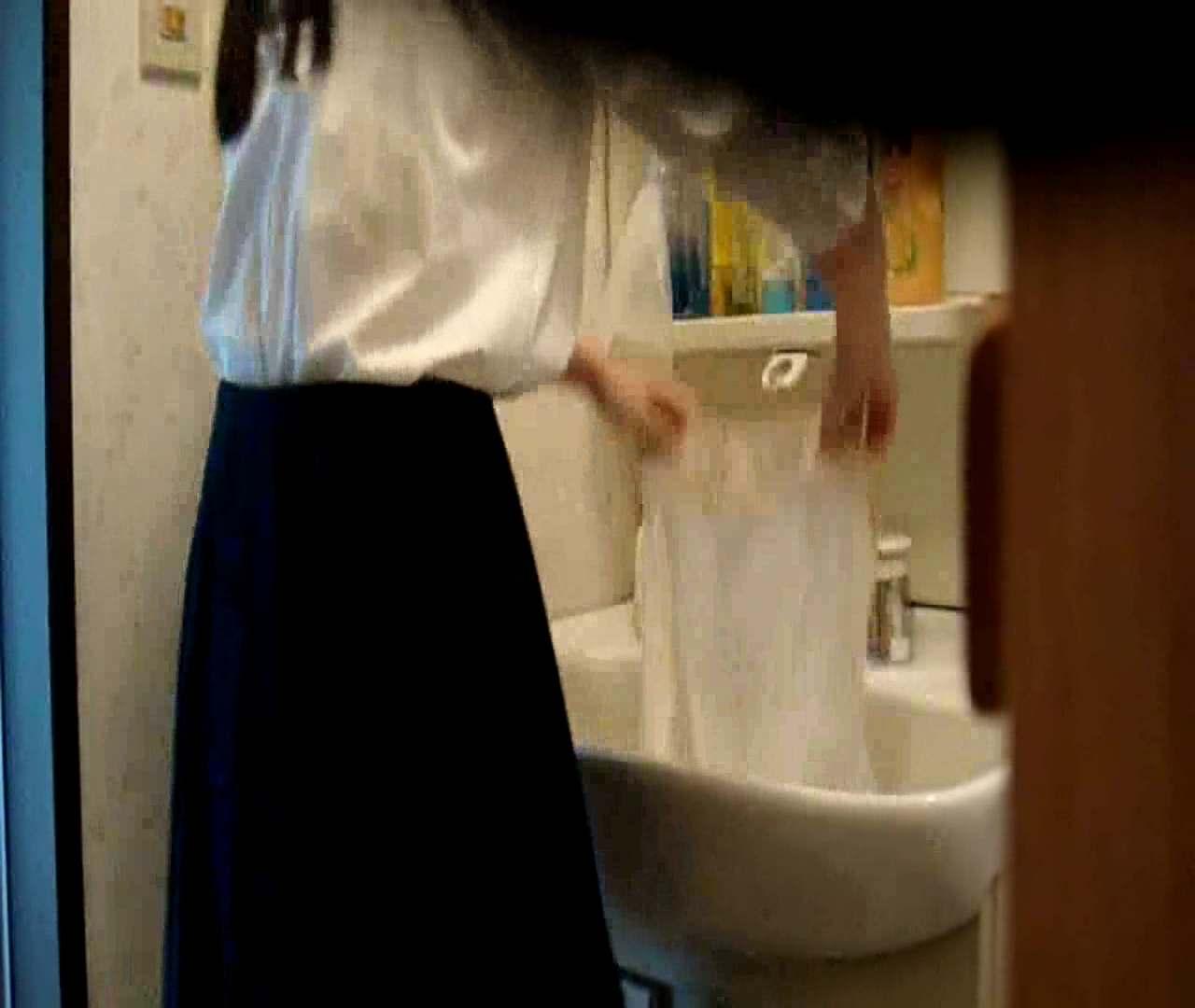 二人とも育てた甲斐がありました… vol.05 まどかが洗顔後にブラを洗濯 美しいOLの裸体  102pic 78
