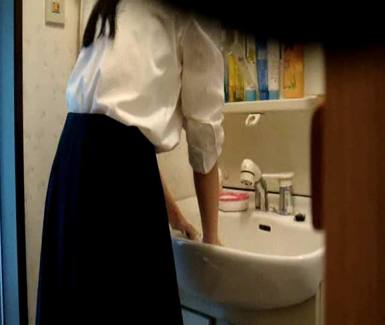 二人とも育てた甲斐がありました… vol.05 まどかが洗顔後にブラを洗濯 美しいOLの裸体 | 0  102pic 79