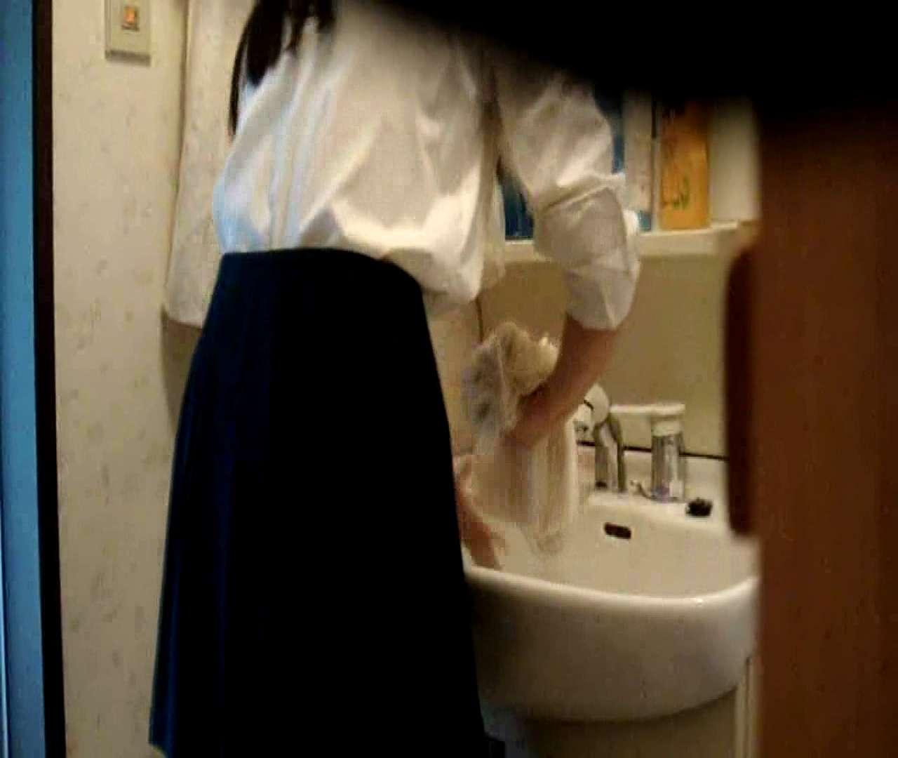 二人とも育てた甲斐がありました… vol.05 まどかが洗顔後にブラを洗濯 美しいOLの裸体 | 0  102pic 83