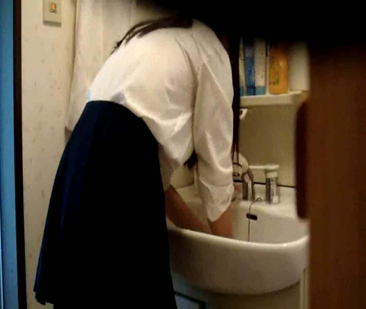 二人とも育てた甲斐がありました… vol.05 まどかが洗顔後にブラを洗濯 美しいOLの裸体  102pic 90