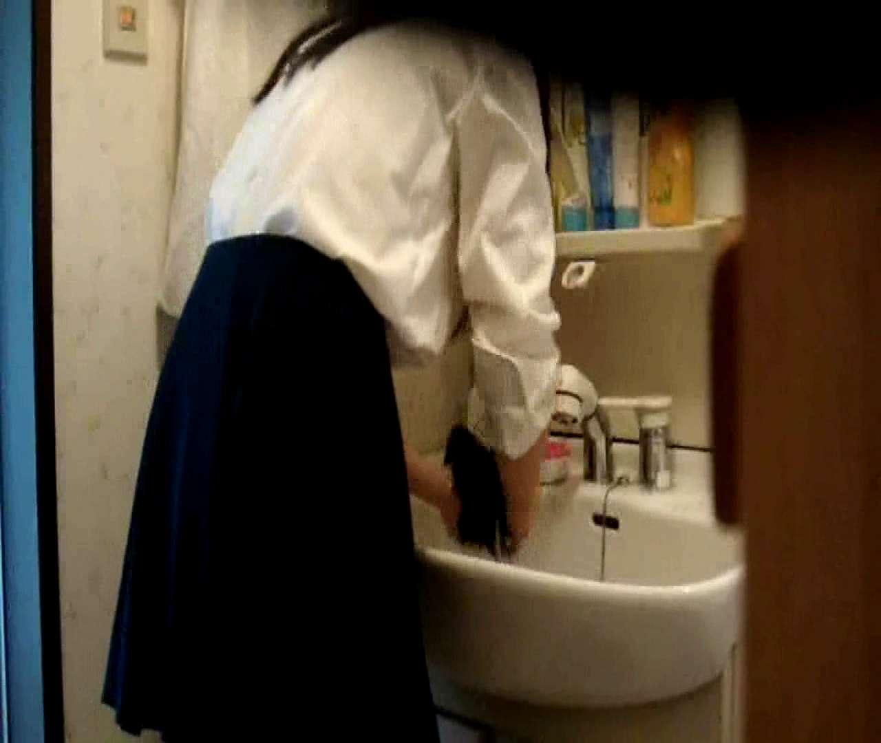 二人とも育てた甲斐がありました… vol.05 まどかが洗顔後にブラを洗濯 美しいOLの裸体 | 0  102pic 91