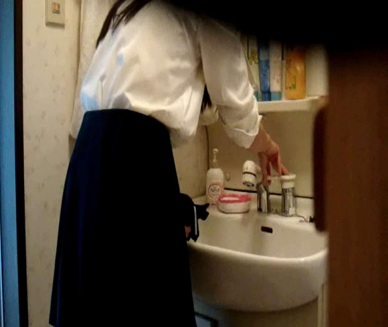 二人とも育てた甲斐がありました… vol.05 まどかが洗顔後にブラを洗濯 美しいOLの裸体  102pic 92