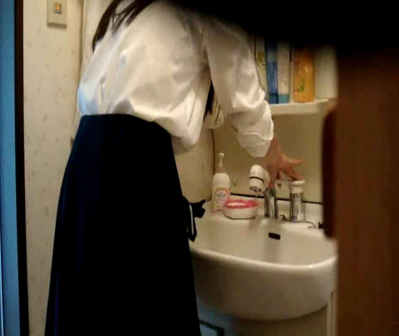 二人とも育てた甲斐がありました… vol.05 まどかが洗顔後にブラを洗濯 美しいOLの裸体 | 0  102pic 93