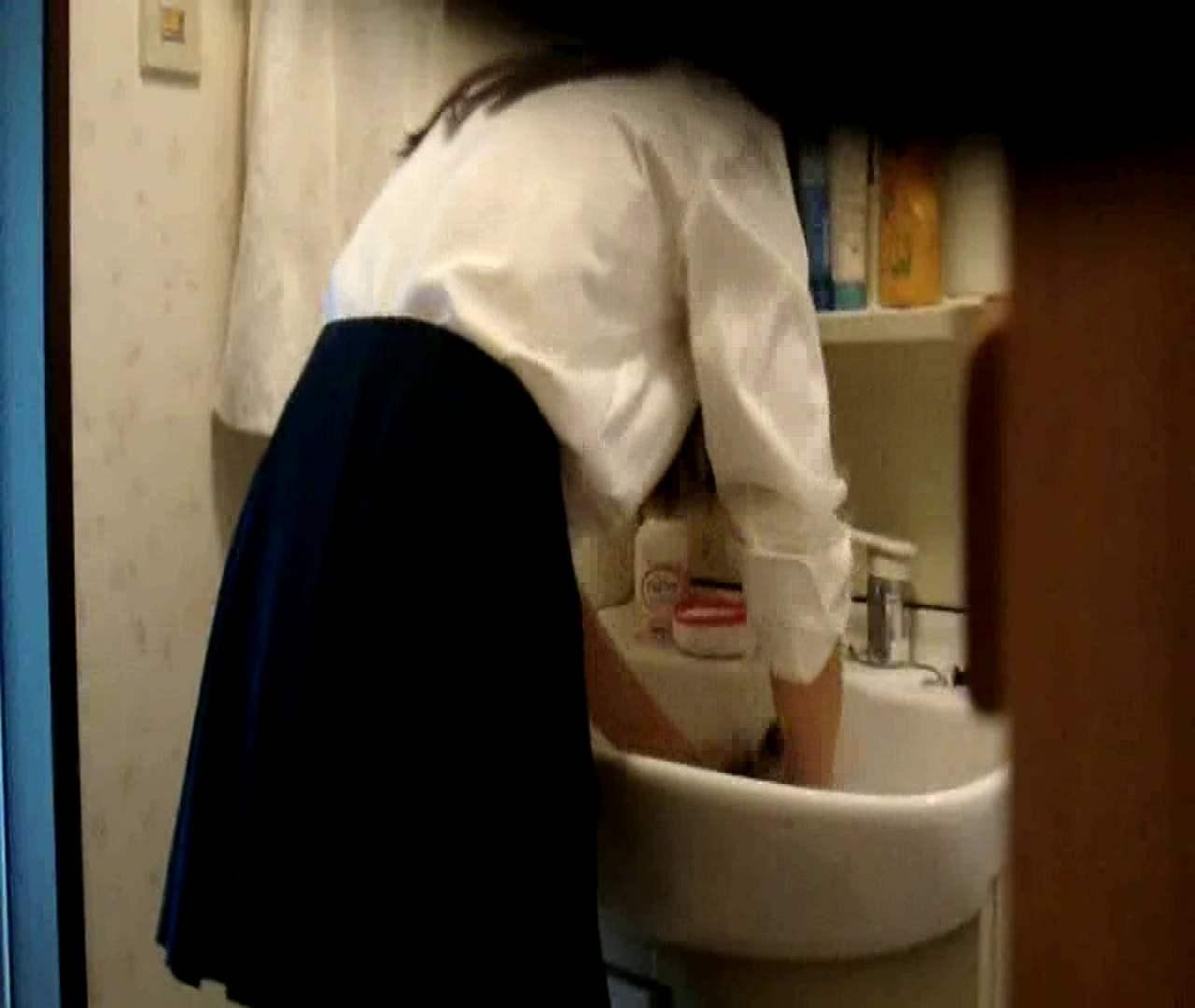 二人とも育てた甲斐がありました… vol.05 まどかが洗顔後にブラを洗濯 美しいOLの裸体 | 0  102pic 95
