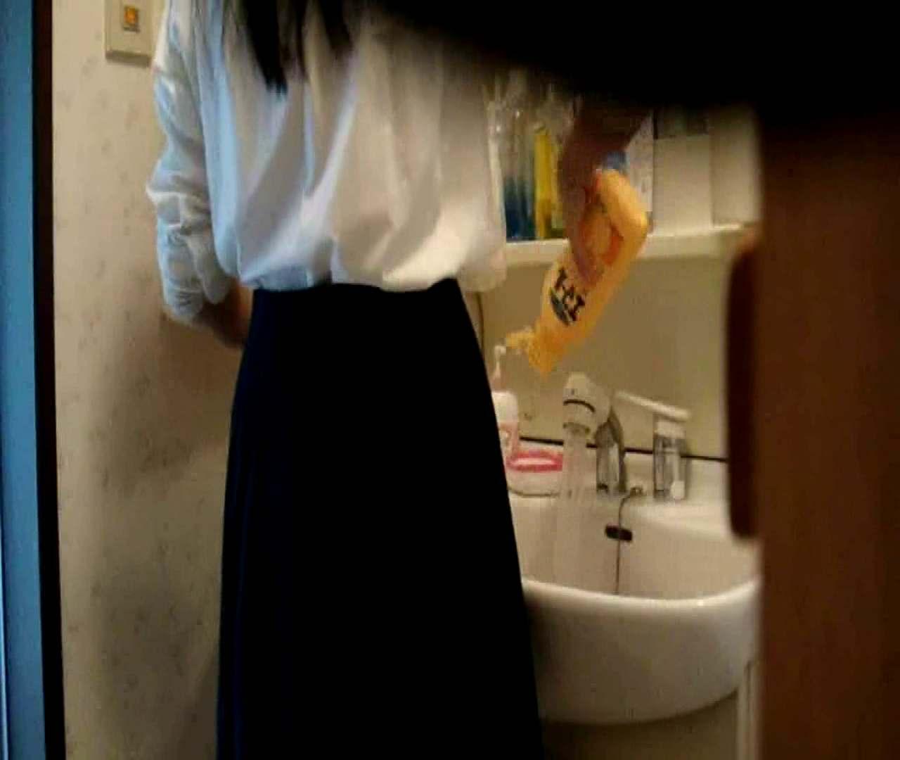 二人とも育てた甲斐がありました… vol.05 まどかが洗顔後にブラを洗濯 美しいOLの裸体 | 0  102pic 99
