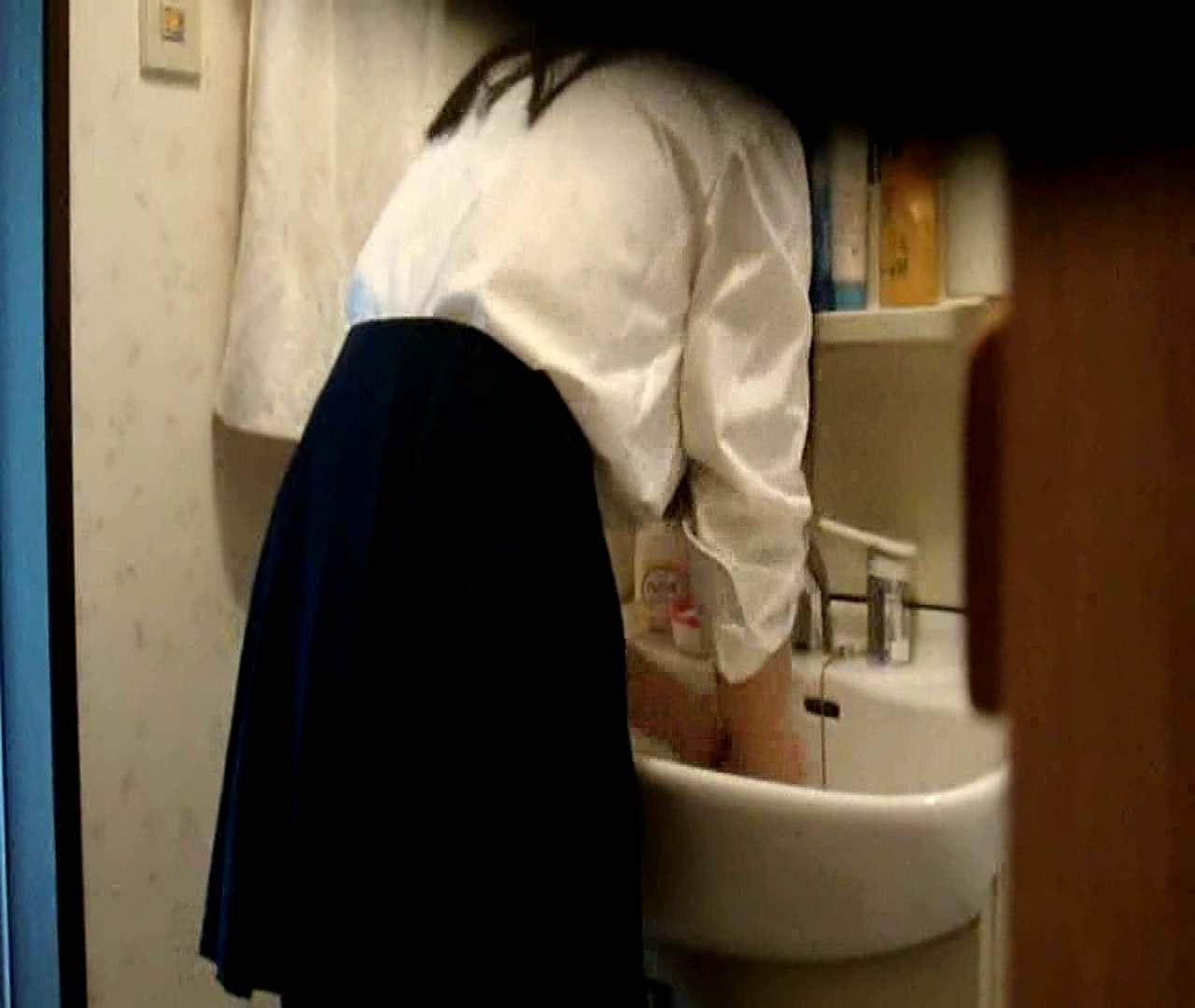 二人とも育てた甲斐がありました… vol.05 まどかが洗顔後にブラを洗濯 美しいOLの裸体 | 0  102pic 101
