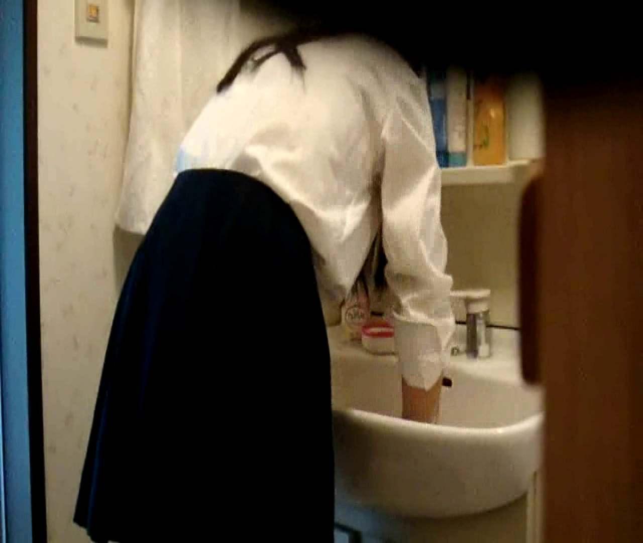 二人とも育てた甲斐がありました… vol.05 まどかが洗顔後にブラを洗濯 美しいOLの裸体  102pic 102