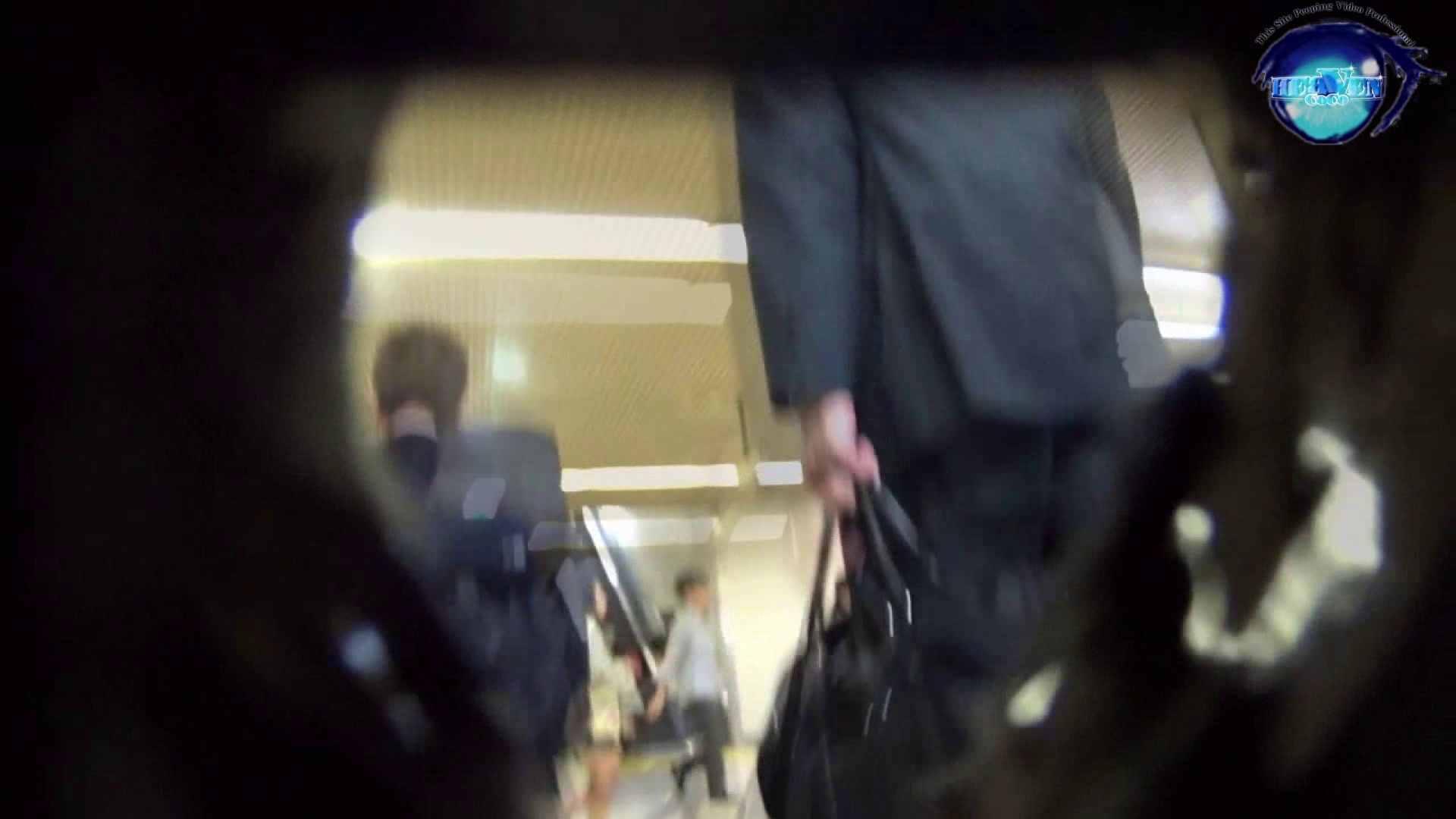 雅さんの独断と偏見で集めた動画 パンチラ編vol.01 チラ歓迎 オマンコ動画キャプチャ 78pic 2