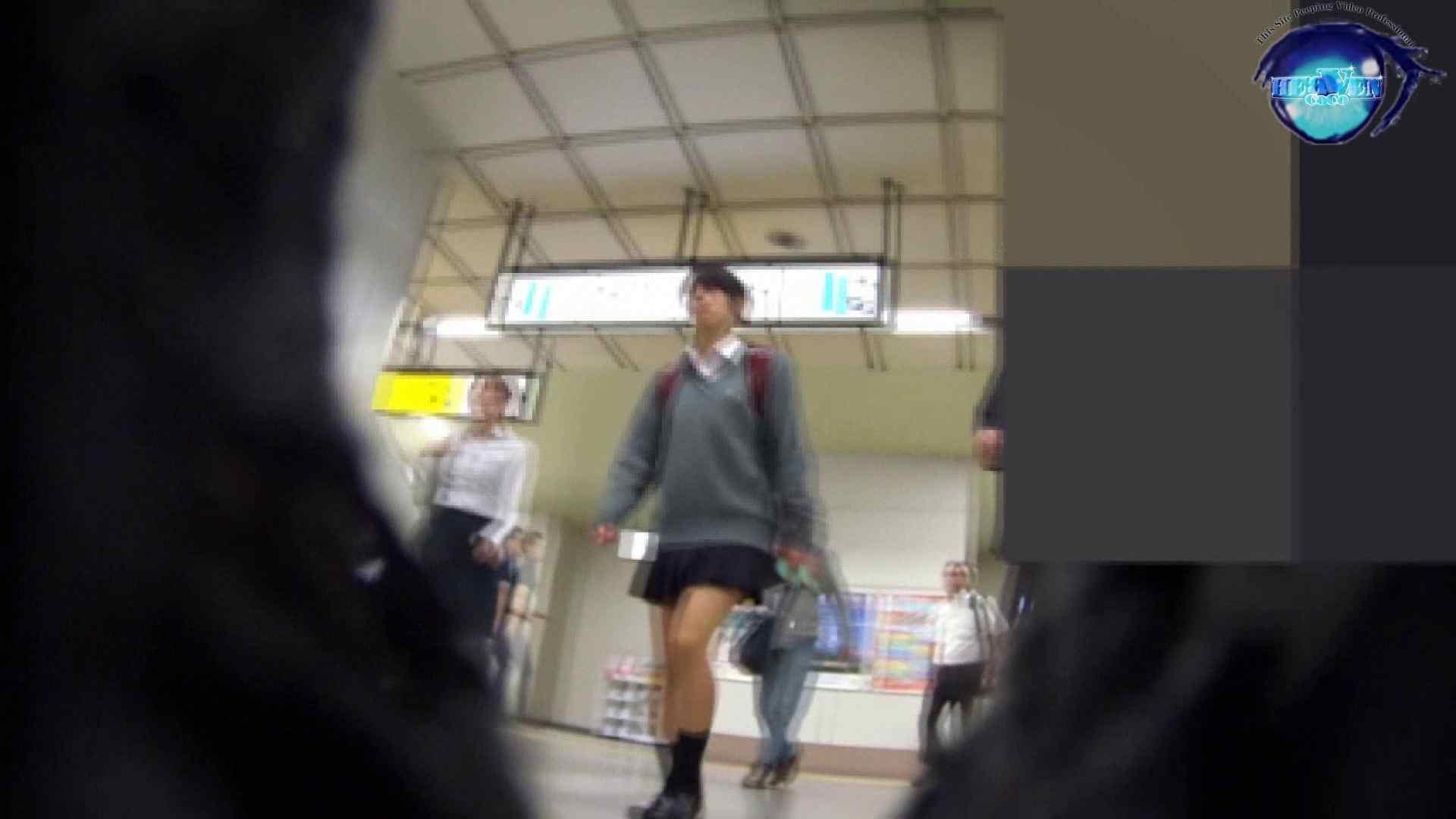 雅さんの独断と偏見で集めた動画 パンチラ編vol.01 美しいOLの裸体  78pic 4