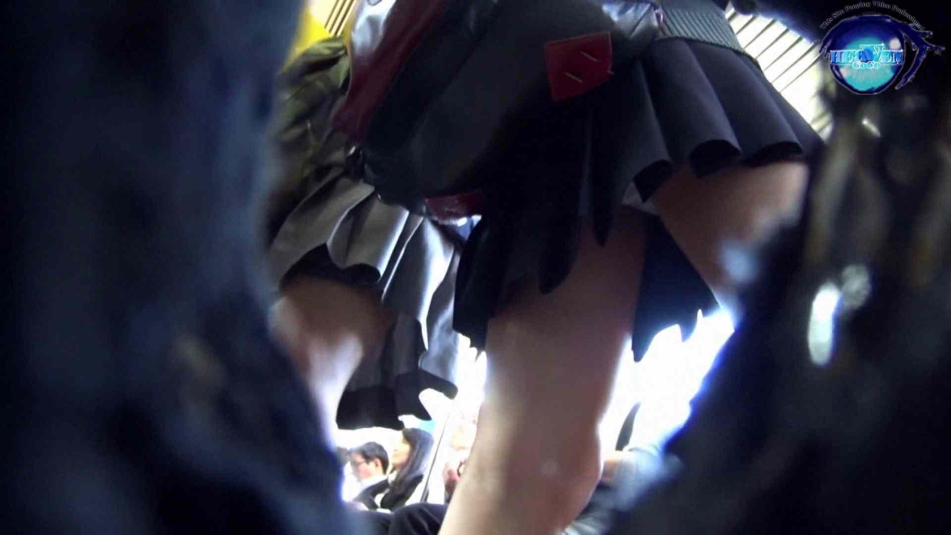 雅さんの独断と偏見で集めた動画 パンチラ編vol.01 チラ歓迎 オマンコ動画キャプチャ 78pic 6