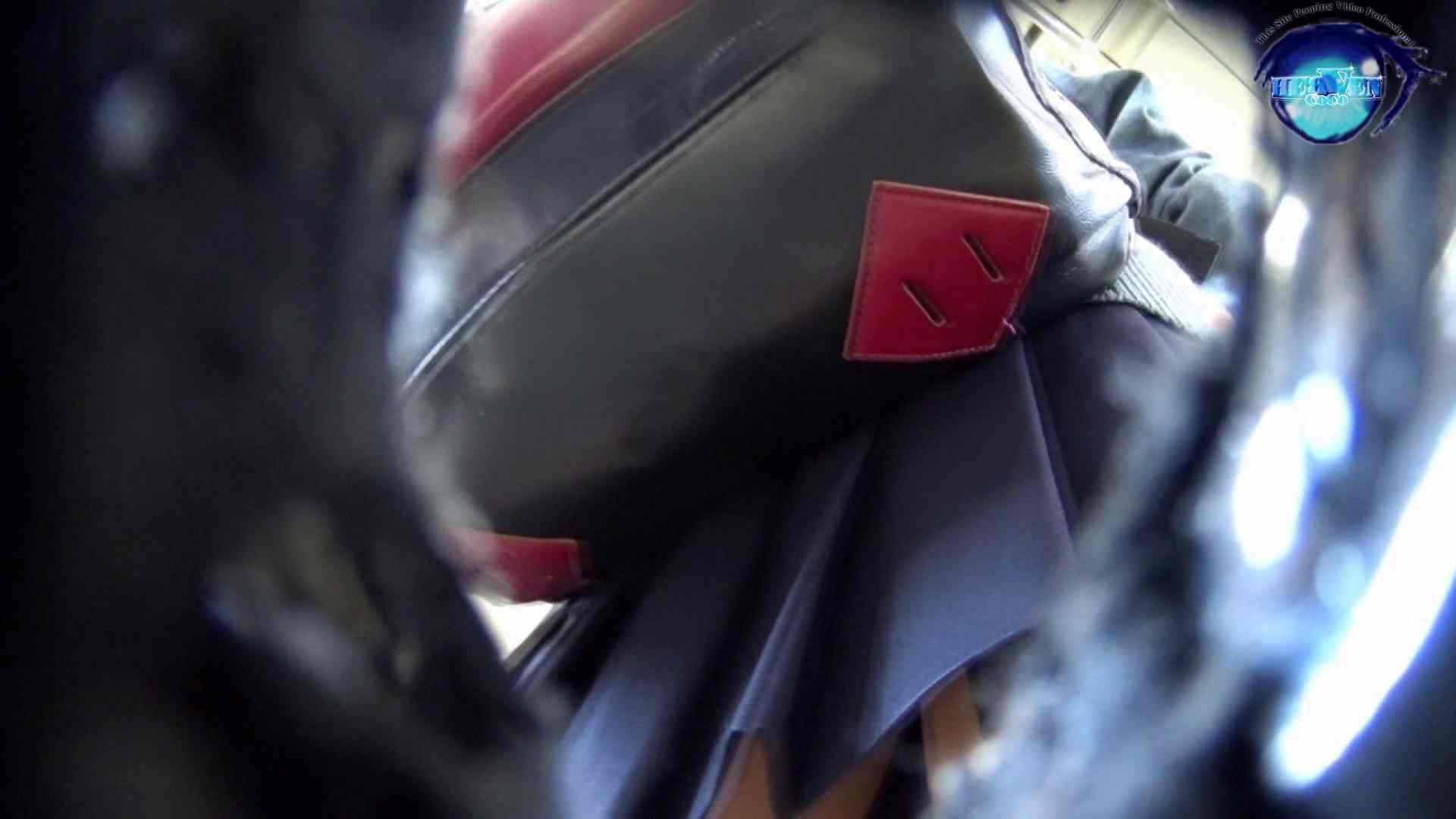 雅さんの独断と偏見で集めた動画 パンチラ編vol.01 美しいOLの裸体 | 新入生パンチラ  78pic 9