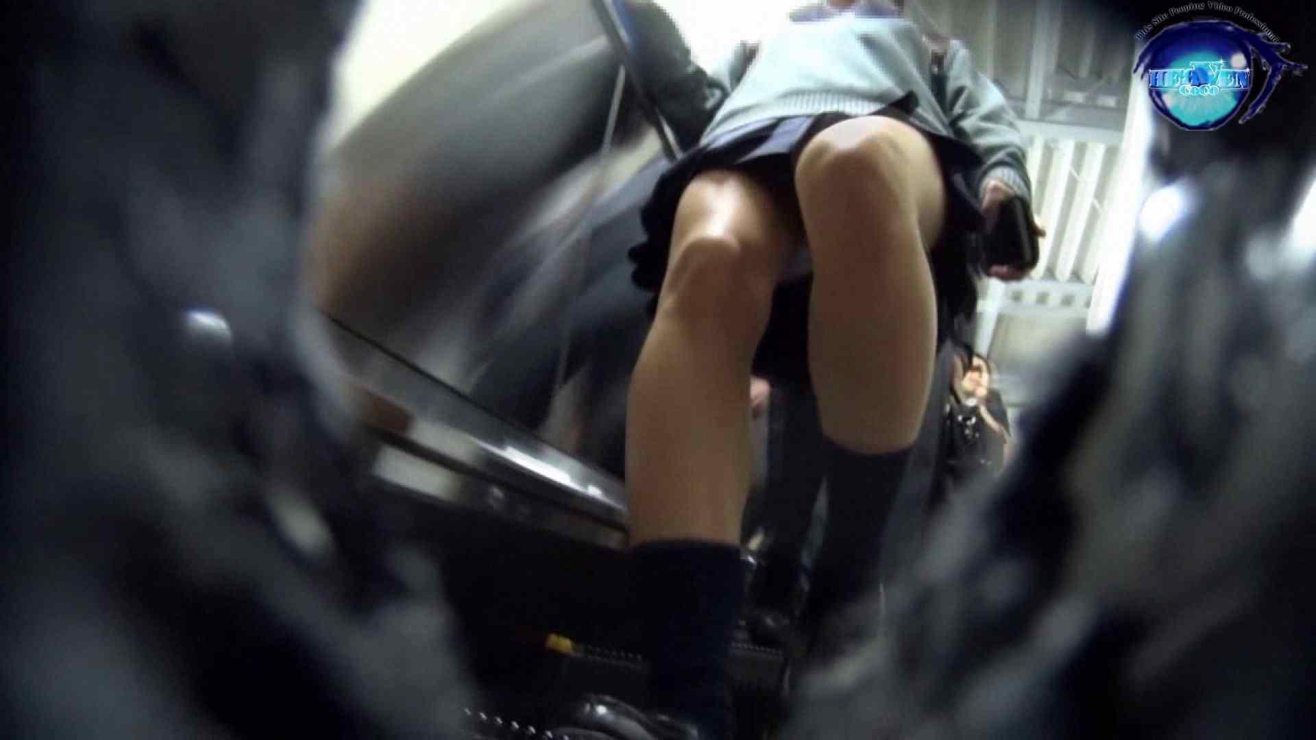 雅さんの独断と偏見で集めた動画 パンチラ編vol.01 美しいOLの裸体 | 新入生パンチラ  78pic 17