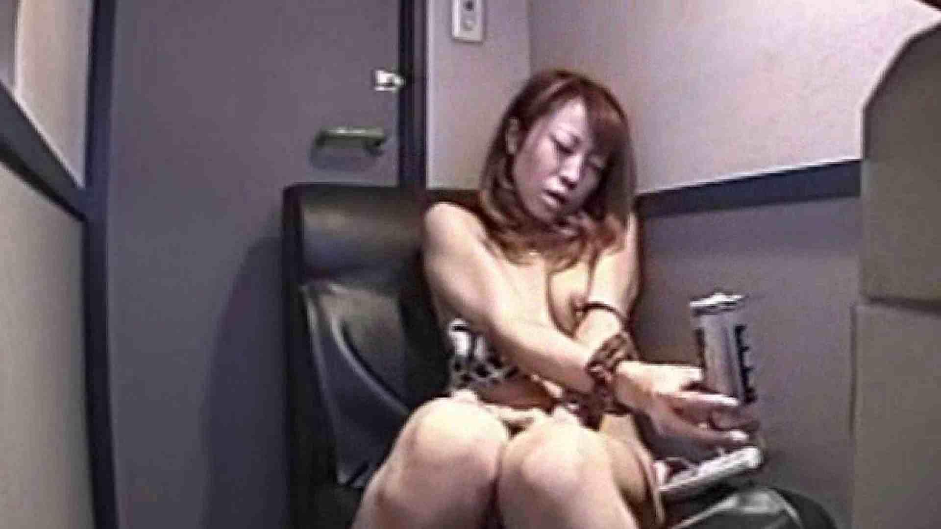 素人オナニー盗撮!!個室内設置カメラ file.03 オナニー ワレメ無修正動画無料 95pic 87