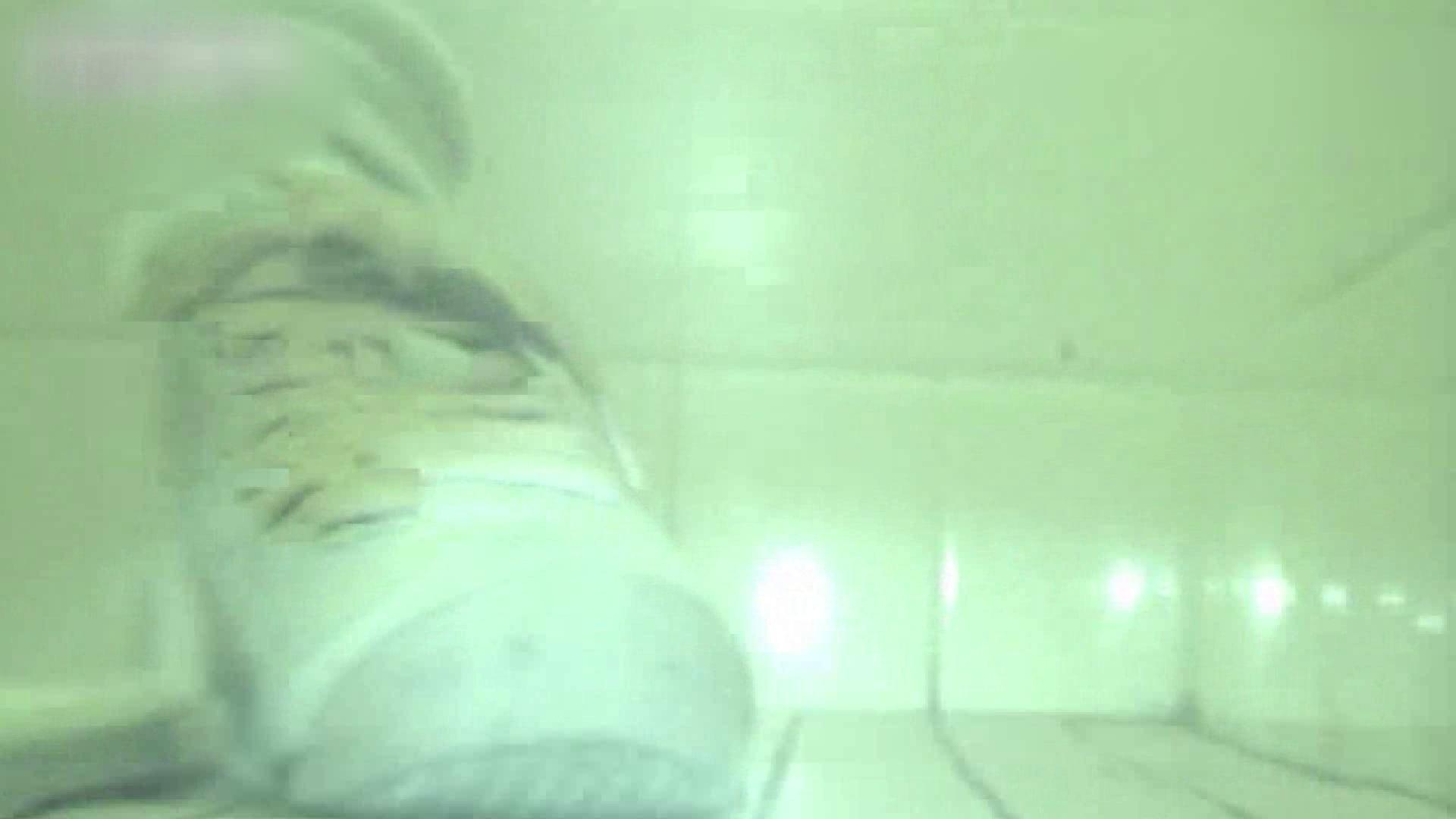 ロックハンドさんの盗撮記録File.19 厠隠し撮り えろ無修正画像 101pic 70