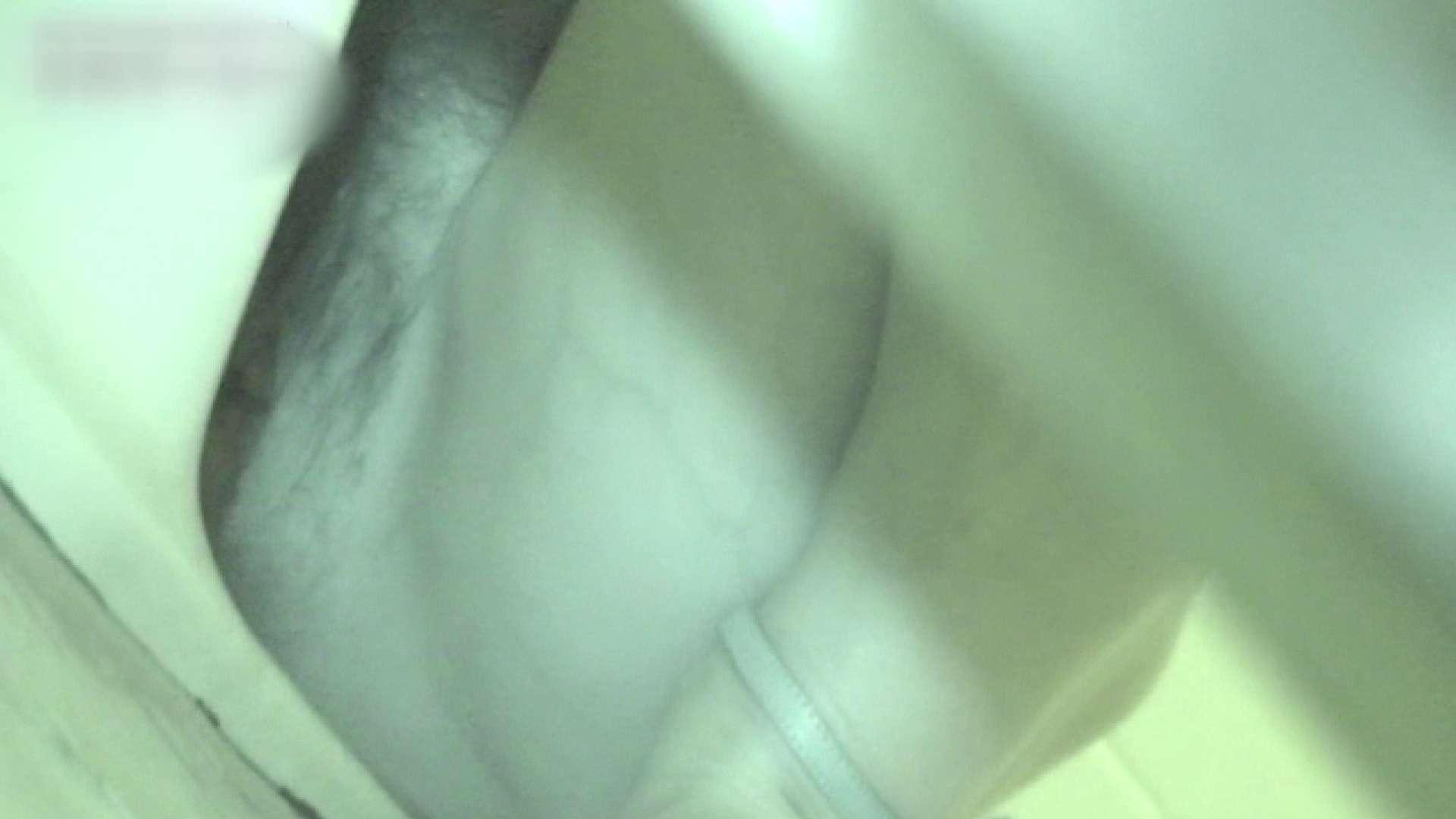 ロックハンドさんの盗撮記録File.20 厠隠し撮り オマンコ動画キャプチャ 76pic 21