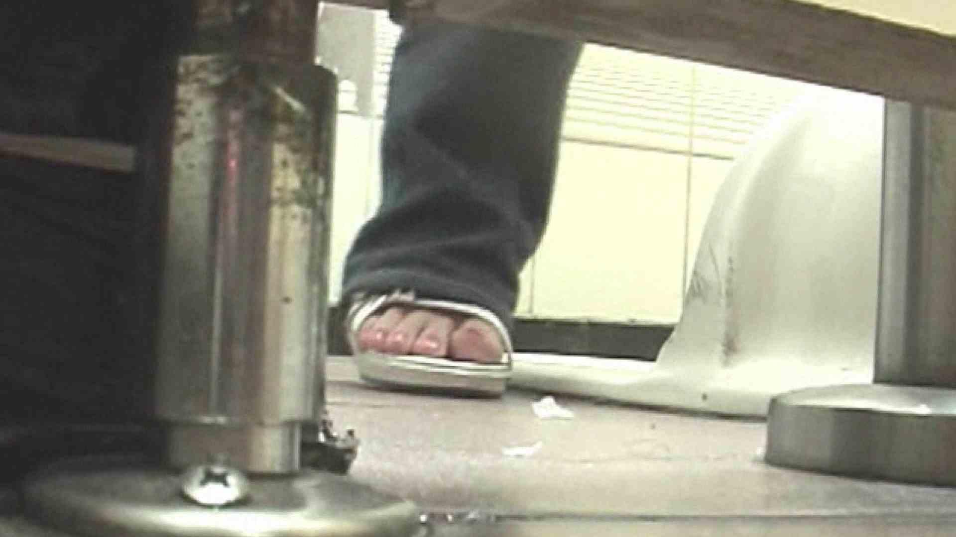 ロックハンドさんの盗撮記録File.36 パンティ AV動画キャプチャ 99pic 78