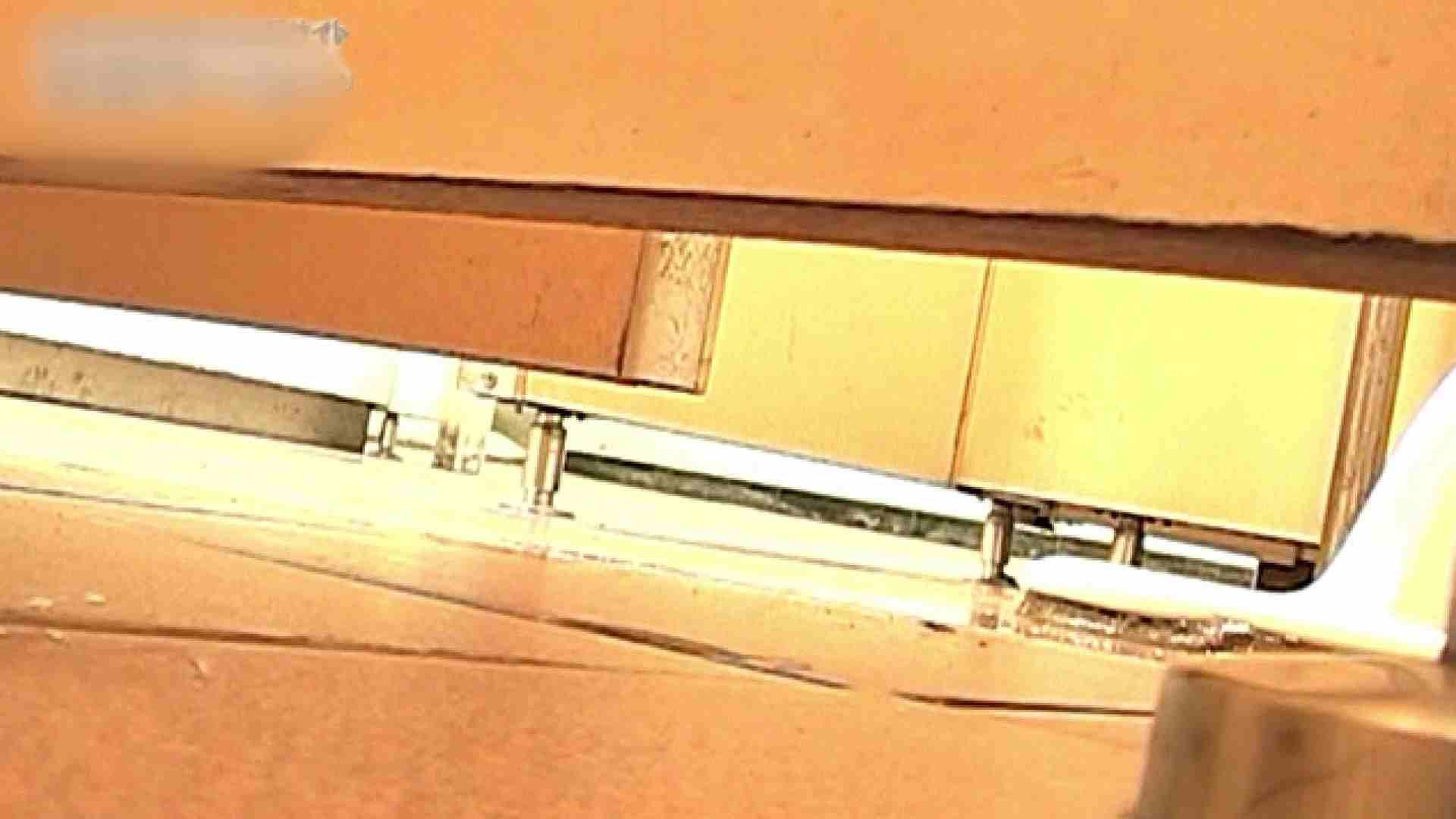 ロックハンドさんの盗撮記録File.54 接写 AV動画キャプチャ 94pic 86