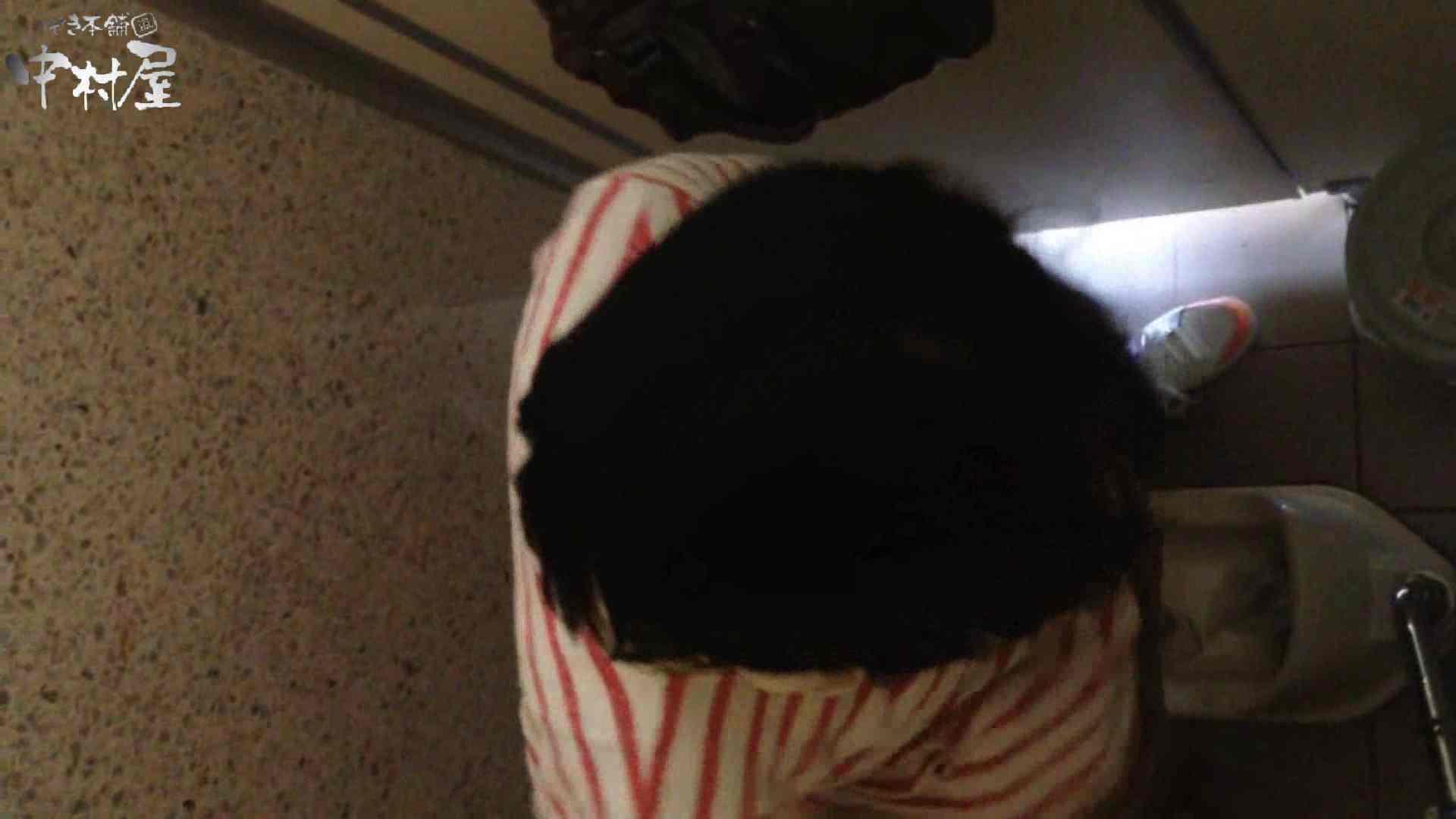 部活女子トイレ潜入編vol.5 美しいOLの裸体 のぞき動画画像 107pic 22