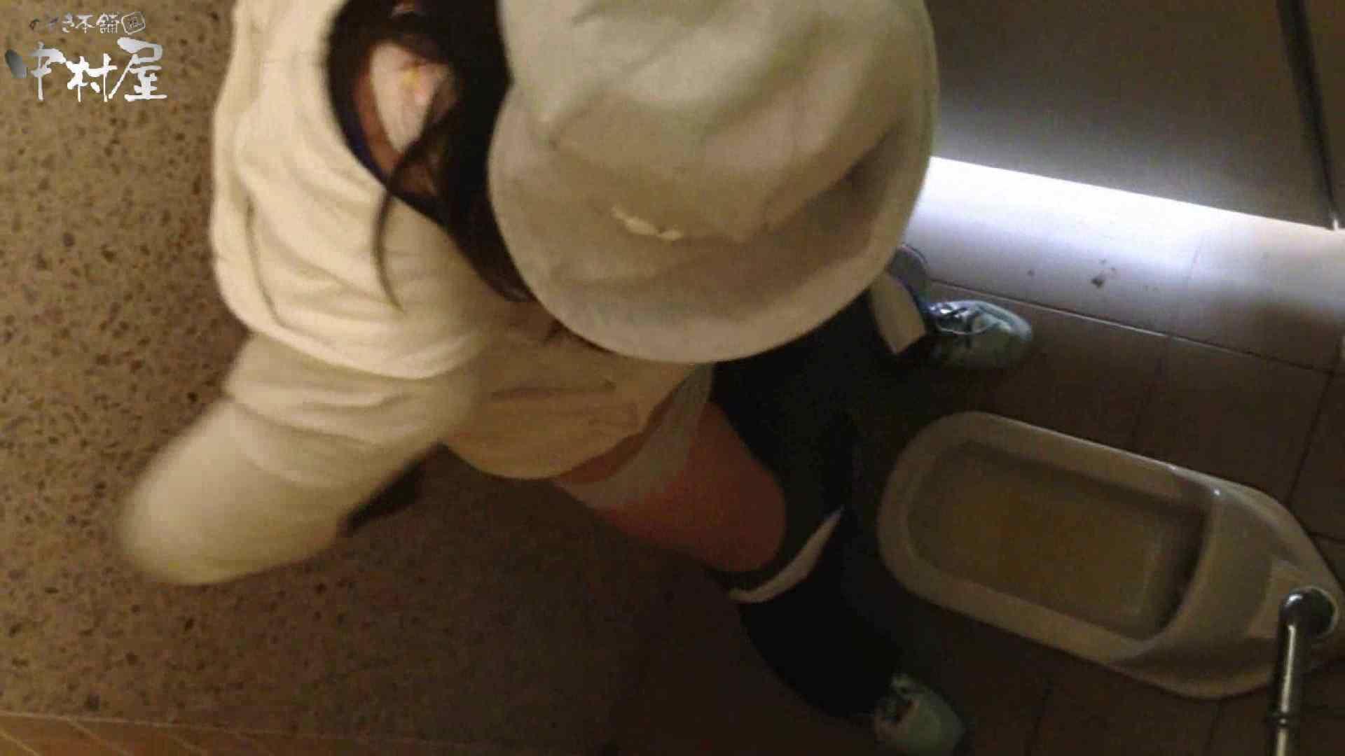 部活女子トイレ潜入編vol.5 美しいOLの裸体 のぞき動画画像 107pic 92