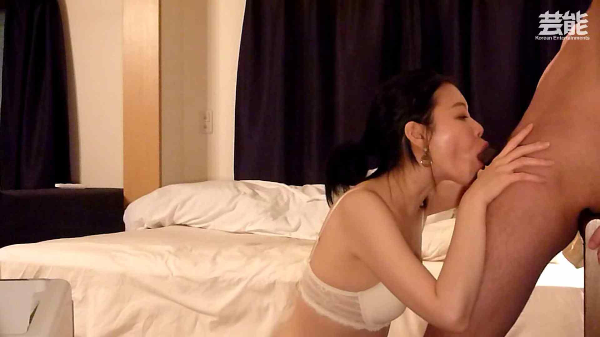 独占プレミアム動画! アジア芸能界の悲惨な事情 vol.38 美しいOLの裸体  86pic 38